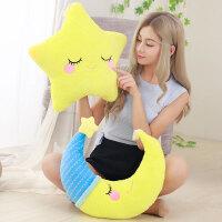 可爱创意星星月亮抱枕公仔靠垫女生小孩卡通毛绒玩具布娃娃