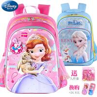 迪士尼书包小学生女生1-3-4年级冰雪奇缘女童6-12周岁儿童双肩包