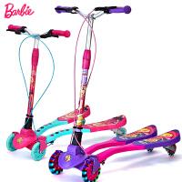 3-12岁儿童滑板车 宝宝滑滑车女摇摆蛙式车滑行车