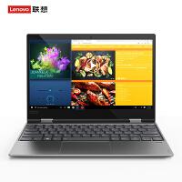 联想(Lenovo) Yoga720-12 12.5英寸超轻薄笔记本 i7-7500U/8G/512G SSD 指纹识别 360度自由翻转 天蝎灰