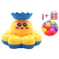 宝宝洗澡玩具儿童玩水电动喷水章鱼婴儿浴室戏水玩具男孩玩具女孩 黄色喷水章鱼 电池螺丝刀3彩球