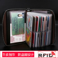 防消磁卡包男士真皮多卡位大容量证件位银行卡夹女防盗刷*套