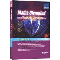初一奥数例题 SAP Maths Olympiad - Unleash the Maths Olympian in Yo