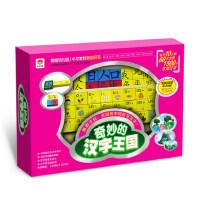 开学第一课 奇妙的汉字王国12DVD+168粒积木+芝麻街DVD+认知卡
