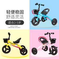 【支持礼品卡】儿童三轮车脚踏车宝宝车子1-3-2-6岁幼儿3轮自行车大号 x3c
