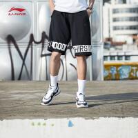李宁短卫裤男士新款篮球系列男装短装夏季针织运动裤AKSN613