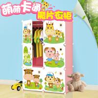 崇尚 现代简约时尚环保儿童衣柜 宝宝收纳衣橱 可折叠拆装收纳柜 2件大包装