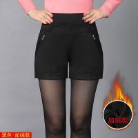 中老年女装秋冬装时尚高腰显瘦直筒短裤大码妈妈装靴裤40-50岁新