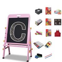 儿童实木画板画架双面磁性可升降小黑板支架式画画宝宝白板