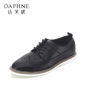 SHOEBOX/鞋柜春秋时尚休闲系带商务男鞋皮鞋1117111154-