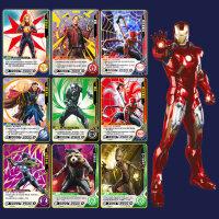 正版漫威卡片复仇者联盟4卡牌周边玩具全套钢铁侠雷神收藏卡