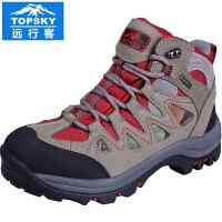 【满299减200】Topsky/远行客 户外高帮登山鞋男女徒步鞋头层牛皮户外鞋防水透气