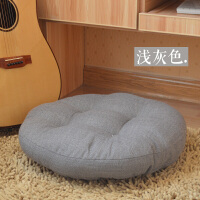 亚麻蒲团坐垫布艺加厚家用阳台打坐垫圆形日式地板地上坐垫