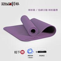 瑜伽垫初学者加厚TPE防滑无味舞蹈垫keep喻咖毯健身垫瑜珈垫