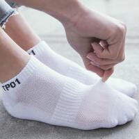 8双装夏天男士船袜纯棉短筒男袜潮男运动袜子款网眼短袜 均码