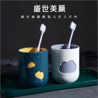家居云朵洗漱杯情侣牙刷杯家用卡通简约双色儿童牙缸杯子