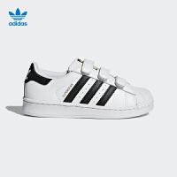 【到手价:359.4元】阿迪达斯(adidas)新款三叶草男女大童鞋金标运动鞋休闲鞋板鞋B26070 白色