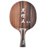 乒乓底板五乒乓球拍底板纯木弧圈快攻直板横板 横板长柄