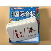 音标卡片英语音标卡国际音标卡亲子教学英语教具全套48个音标大卡彩图卡片儿童启蒙幼儿英语音标卡片幼儿园小学生初中生教具