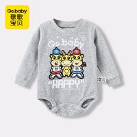【专区49选5】歌歌宝贝婴儿包屁衣婴儿春秋款长袖宝宝连体衣