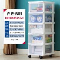 ����收�{箱 家用抽�鲜绞占{箱黑色�和�柜子塑料玩具整理柜零食�ξ锿该饕路�盒