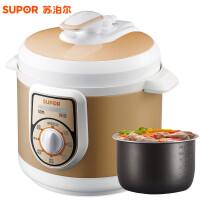 苏泊尔(SUPOR)40YA10C-90 电压力锅 七种烹饪 4L高压锅