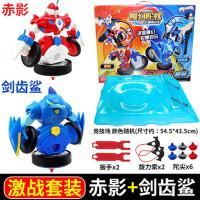 魔幻陀螺2男孩玩具大号战斗盘对战竞技场兽能引擎发射器手柄配件