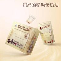 【支持�Y品卡】大��母乳�Υ娲� 奶水保�r袋 原�b�M口�δ檀�90片 i8k