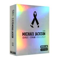 迈克尔杰克逊珍藏纪念经典合集无损黑胶汽车载cd光盘视频dvd碟片