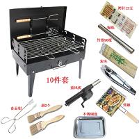 野外烧烤架 户外便携烧烤炉 家用木炭烧烤架10件套装 10件套