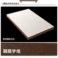 折叠床垫棕垫硬3E棕环保天然椰棕床垫乳胶薄1.5米1.8m可拆卸