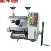 小型商用手摇甘蔗榨汁机 大口径手动炸甘蔗机甘蔗压榨机