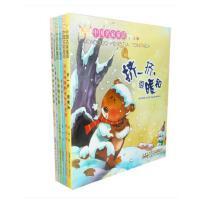 儿童读物故事书中国名家经典童话(全6册) 3-8岁宝宝故事神奇的车灯 气球的小岛 河马阔阔和九只小老鼠 和狮子握手的老