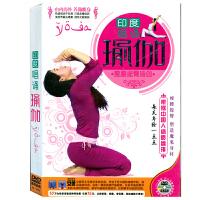 新华书店正版 瑜伽DVD 初级入门教程学光盘印度唱诵瑜珈健身操高清视频碟片