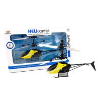 小猪佩奇 飞机 小黄人感应飞行器会飞悬浮遥控直升机儿童智能玩具