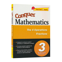 SAP Conquer Mathematics 3 The 4 Operations Fractions 攻克数学系列