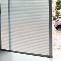 带胶玻璃贴膜磨砂贴纸透光不透明办公室移门浴室卫生间遮阳窗户膜