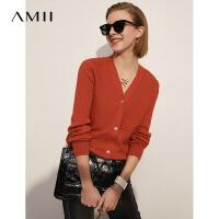 Amii复古温柔外搭V领针织衫女2021春装新款短款薄款毛衣开衫外套