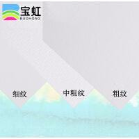 保定宝虹全棉水彩纸 200g/300g纯棉8k4k对开 细纹中粗纹粗纹