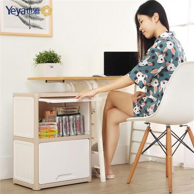 Yeya也雅多层收纳柜浴室卫生间塑料储物柜子卧室厨房缝隙窄置物架简约风格 轻便环保