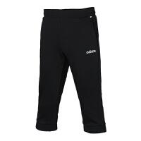 Adidas阿迪达斯 男裤 2018新款NEO运动裤休闲透气七分裤 DM4266