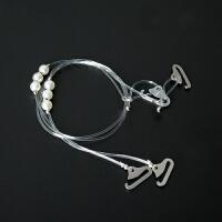 透明肩带 隐形 女性感内衣配件一字领无痕文胸细带子百搭 乳白色 3颗珍珠1.5cm钩