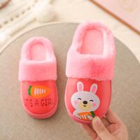 女童棉拖鞋公主儿童可爱兔子冬季室内卡通2-10岁小孩防滑宝宝拖鞋