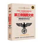 第三帝国图文史:德国浮沉实录(图文平装) [英] 理查德・奥弗里(Richard Overy) 金城出版社