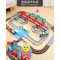 托马斯小火车套装轨道玩具男孩电动汽车儿童智脑3岁托马斯小火车电动抖音网红推荐
