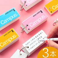 日本国誉campus记英语英文单词本口袋本记忆环扣式便携随身背日语活页小本子笔记本小号空白迷你线圈便签本