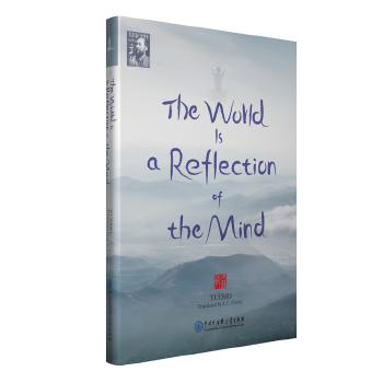 The World Is a Relection of the Mind(世界是心的倒影)(精) 现代人必读的心灵修行书,全新英文版火热上市
