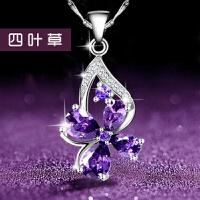 S925银紫水晶项链韩版锁骨链吊坠女士送女友简约生日情人节礼物