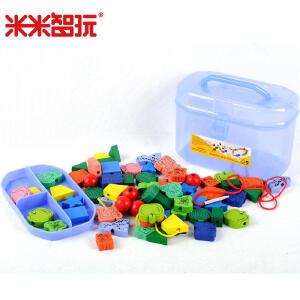 【领券立减50元】米米智玩 儿童积木益智串珠玩具 早教宝宝穿珠子穿线动物水果 木制玩具 方形塑料盒活动专属