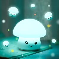【支持礼品卡】蘑菇灯充电拍拍硅胶小夜灯卧室床头灯婴儿喂奶创意插电梦幻小台灯q6l